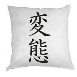 Подушка HENTAI (JAP)