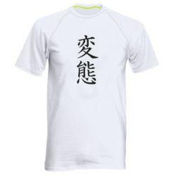 Мужская спортивная футболка HENTAI (JAP)