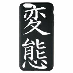Чехол для iPhone 6 Plus/6S Plus HENTAI (JAP)