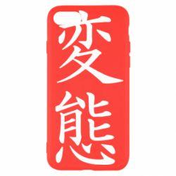 Чехол для iPhone 7 HENTAI (JAP)