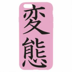 Чехол для iPhone 6/6S HENTAI (JAP)