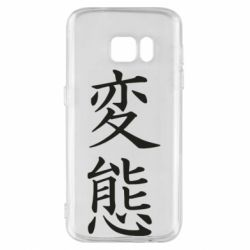 Чехол для Samsung S7 HENTAI (JAP)
