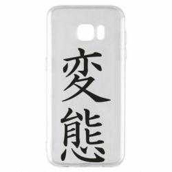 Чехол для Samsung S7 EDGE HENTAI (JAP)