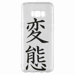 Чехол для Samsung S8+ HENTAI (JAP)