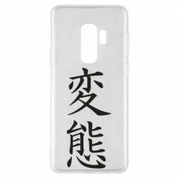 Чехол для Samsung S9+ HENTAI (JAP)