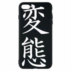 Чехол для iPhone 8 Plus HENTAI (JAP)