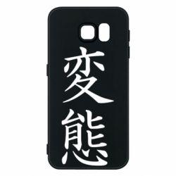 Чехол для Samsung S6 HENTAI (JAP)
