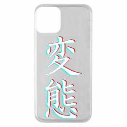 Чехол для iPhone 11 HENTAI JAPAN GLITCH