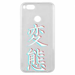 Чехол для Xiaomi Mi A1 HENTAI JAPAN GLITCH