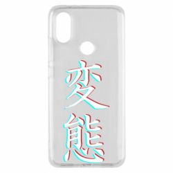 Чехол для Xiaomi Mi A2 HENTAI JAPAN GLITCH