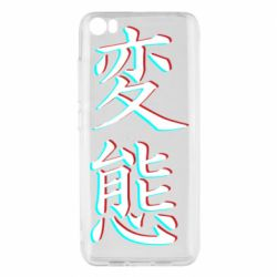 Чехол для Xiaomi Mi5/Mi5 Pro HENTAI JAPAN GLITCH