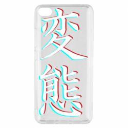 Чехол для Xiaomi Mi 5s HENTAI JAPAN GLITCH