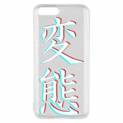 Чехол для Xiaomi Mi6 HENTAI JAPAN GLITCH