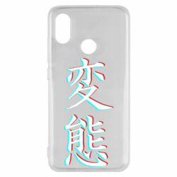 Чехол для Xiaomi Mi8 HENTAI JAPAN GLITCH
