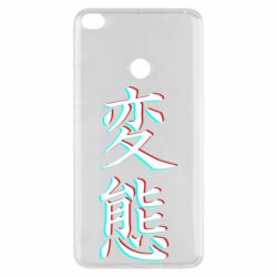 Чехол для Xiaomi Mi Max 2 HENTAI JAPAN GLITCH
