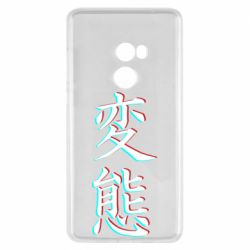 Чехол для Xiaomi Mi Mix 2 HENTAI JAPAN GLITCH