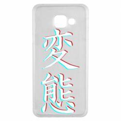 Чехол для Samsung A3 2016 HENTAI JAPAN GLITCH