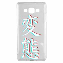 Чехол для Samsung A5 2015 HENTAI JAPAN GLITCH