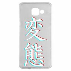 Чехол для Samsung A5 2016 HENTAI JAPAN GLITCH