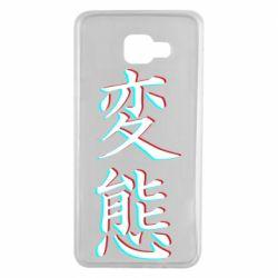 Чехол для Samsung A7 2016 HENTAI JAPAN GLITCH