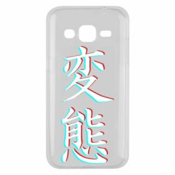 Чехол для Samsung J2 2015 HENTAI JAPAN GLITCH