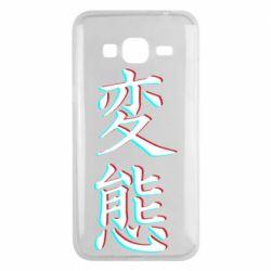 Чехол для Samsung J3 2016 HENTAI JAPAN GLITCH