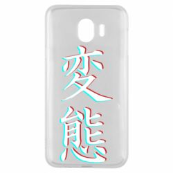Чехол для Samsung J4 HENTAI JAPAN GLITCH