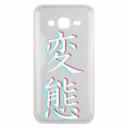 Чехол для Samsung J5 2015 HENTAI JAPAN GLITCH