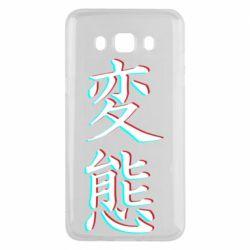 Чехол для Samsung J5 2016 HENTAI JAPAN GLITCH