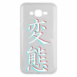 Чехол для Samsung J7 2015 HENTAI JAPAN GLITCH