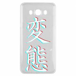 Чехол для Samsung J7 2016 HENTAI JAPAN GLITCH