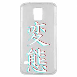 Чехол для Samsung S5 HENTAI JAPAN GLITCH
