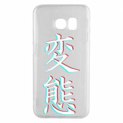 Чехол для Samsung S6 EDGE HENTAI JAPAN GLITCH