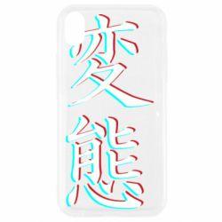 Чехол для iPhone XR HENTAI JAPAN GLITCH