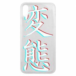 Чехол для iPhone Xs Max HENTAI JAPAN GLITCH