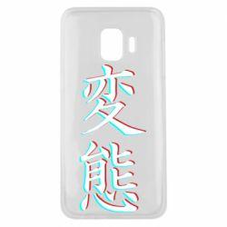 Чехол для Samsung J2 Core HENTAI JAPAN GLITCH