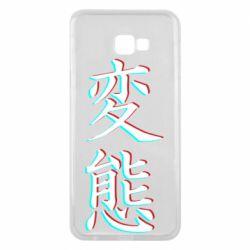 Чехол для Samsung J4 Plus 2018 HENTAI JAPAN GLITCH