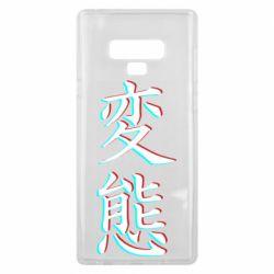 Чехол для Samsung Note 9 HENTAI JAPAN GLITCH