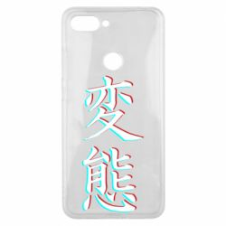 Чехол для Xiaomi Mi8 Lite HENTAI JAPAN GLITCH