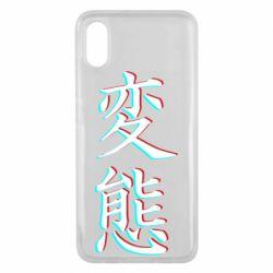 Чехол для Xiaomi Mi8 Pro HENTAI JAPAN GLITCH