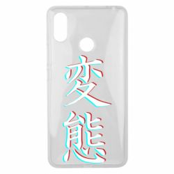 Чехол для Xiaomi Mi Max 3 HENTAI JAPAN GLITCH