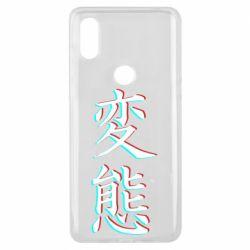 Чехол для Xiaomi Mi Mix 3 HENT