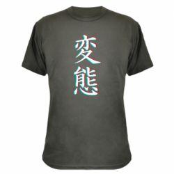 Камуфляжная футболка HENTAI JAPAN GLITCH