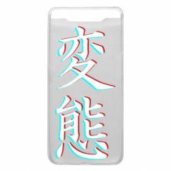 Чехол для Samsung A80 HENTAI JAPAN GLITCH