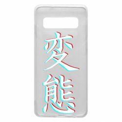 Чехол для Samsung S10 HENTAI JAPAN GLITCH