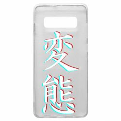 Чехол для Samsung S10+ HENTAI JAPAN GLITCH