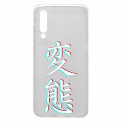 Чехол для Xiaomi Mi9 HENTAI JAPAN GLITCH