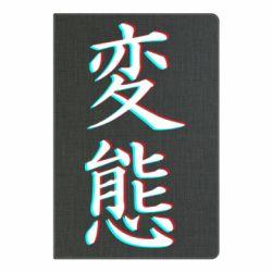 Блокнот А5 HENTAI JAPAN GLITCH