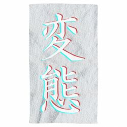 Полотенце HENTAI JAPAN GLITCH