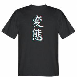Мужская футболка HENTAI JAPAN GLITCH
